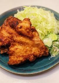 信州名物☆鶏の山賊焼き☆鶏むね肉