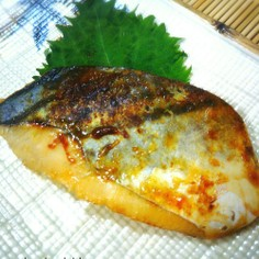 普通の味噌で冷めても美味しい鰆西京焼き