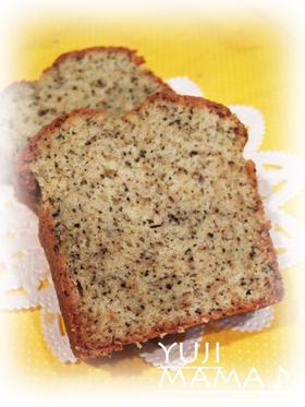 ◆香り漂う★ふんわり紅茶パウンドケーキ◆