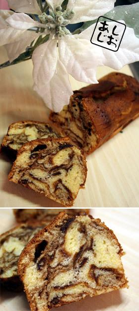 キャラメルチョコマーブルパウンドケーキ