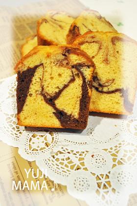 簡単!キレイなマーブルパウンドケーキ
