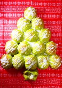 Xmasに★クリスマスツリーちぎりパン