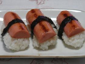 おさかなのソーセージのてりやきお寿司~♪