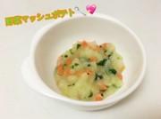 離乳食初期〜*野菜マッシュポテトの写真