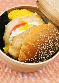身体の元気スイッチ〜台湾風チキンバーガー