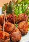 肉巻き里芋の焼肉だれ「スタミナ源たれ」で