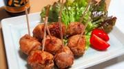 肉巻き里芋の焼肉だれ「スタミナ源たれ」での写真