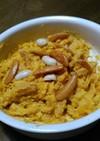 簡単新食感!かぼちゃと柿の種のサラダ