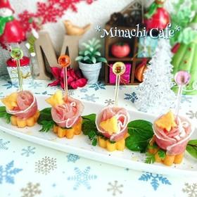柿と生ハムのフラワーピンチョス