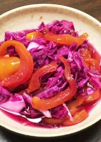 紫キャベツとパプリカのマリネ_作りおき