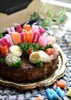 チーズハンバーグのデコレーションケーキ♡