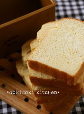 HBで♡優しいたまご食パン