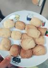 簡単!シュガークッキー