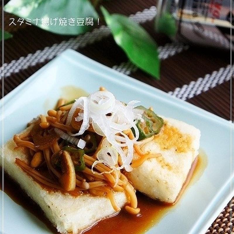 みんなが作ってる 焼き豆腐 おつまみのレシピ クックパッド 簡単おいしいみんなのレシピが347万品