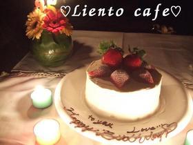 ♡簡単デコレーションケーキの技♡