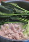 豚肉とほうれん草とたっぷりネギの常夜鍋
