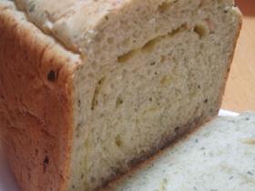 HBでおさかなウィンナー食パン