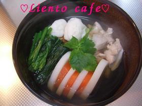 ♡2008年関東風お雑煮♡