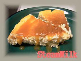 ♥混ぜて焼くだけ♥簡単♥チーズケーキ♥