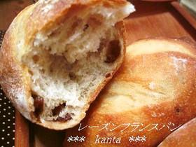 自家製酵母deポテトレーズンフランスパン