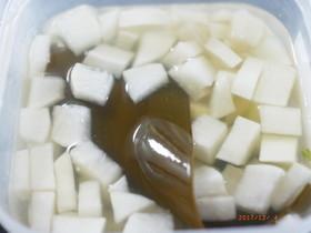チキンム 大根の甘酢漬け