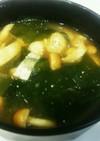 ナメコ、ワカメ、油揚げの味噌汁(合わせ)