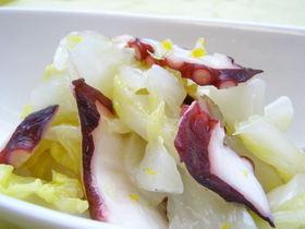 白菜とタコの柚子マリネ