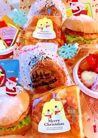 クリスマスラッピングのパン&サラダランチ