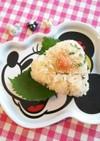 朝食にも☆明太子と大葉のおにぎり☆