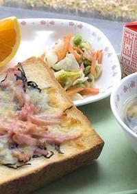 豆福サラダ【葛尾村の給食】