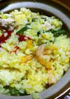 アウトドア飯 土鍋で簡単パエリア♪
