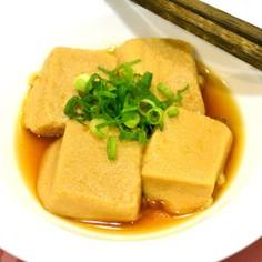 材料1つ!ぷるるん高野湯豆腐