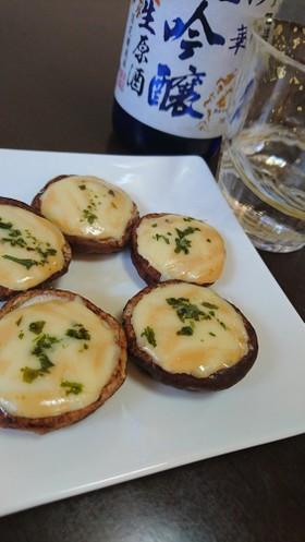 椎茸のチーズ焼き♪