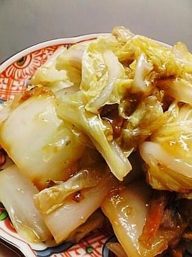 白菜と干し肉の炒めもの