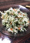 ヤーコンのシンプルサラダ