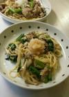 豚肉と小松菜の和風スパゲティ