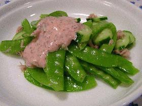春野菜のピンクマスタードソース