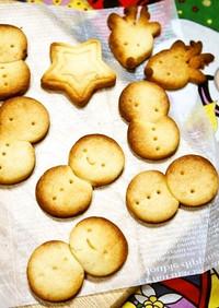 スキムミルクで!さくさく雪だるまクッキー