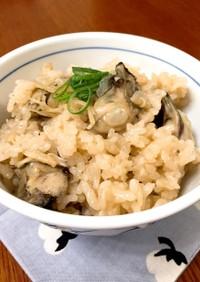 炊飯器にお任せ!牡蠣の炊き込みご飯