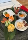 手まり寿司 1歳 バースデープレート