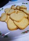 安心♪妊婦の堅焼きおからクッキー