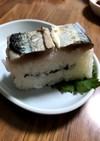 寿司飯(基本)