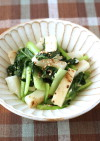 カルシウム摂ろう!小松菜と長芋の塩糀炒め
