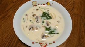 きのことホウレン草のクリームスープ