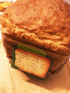 ふっくら玄米ご飯パン 1.5斤