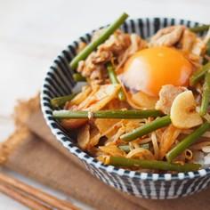 スタミナ豚キムチパワー丼