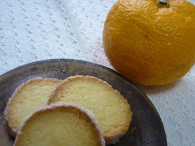 和の香り*甘酸っぱ~い柚子クッキー