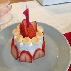 1歳 バースデーケーキ