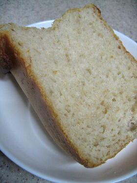 ホシノぶどう酵母 甘みはジャム♪食パン