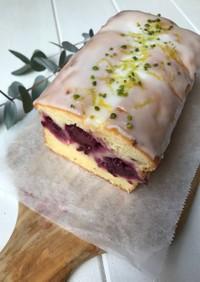 ブラックベリーのヨーグルトレモンケーキ